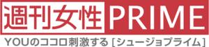 renove_magazine